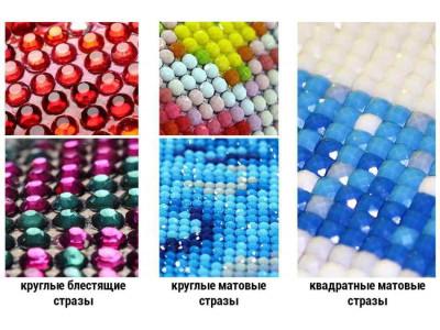 Можно ли купить алмазные стразы отдельно по цветам?