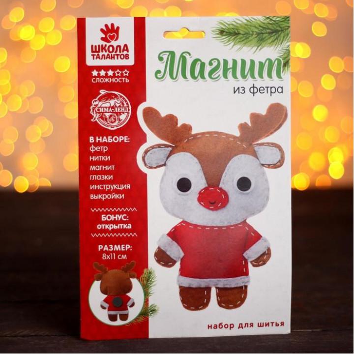 Новогодняя игрушка-магнит из фетра «Олень»
