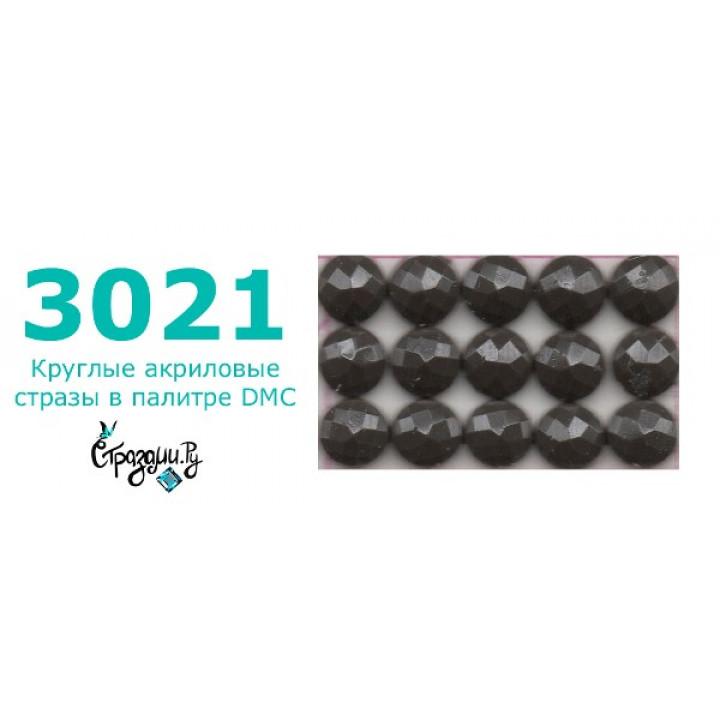 Стразы DMC 3021 круглые для алмазной мозаики 1,4 г