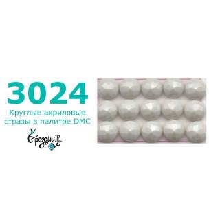 Стразы DMC 3024 круглые для алмазной мозаики 200-220 шт