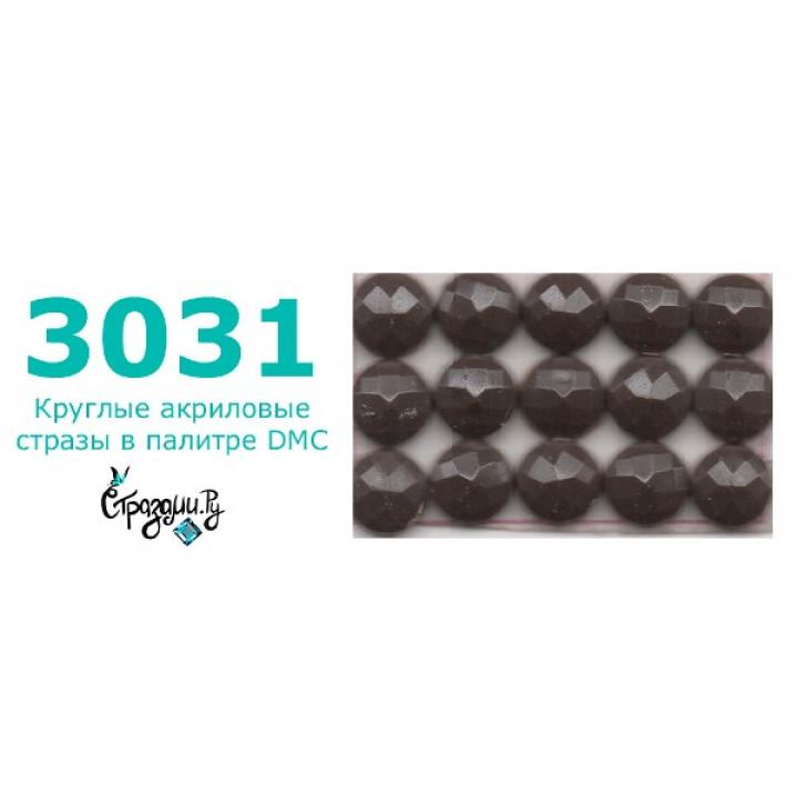 Стразы DMC 3031 круглые для алмазной мозаики 200-220 шт