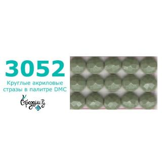 Стразы DMC 3052 круглые для алмазной мозаики 1,4 г