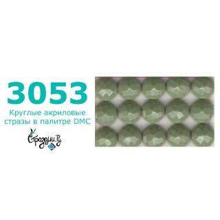 Стразы DMC 3053 круглые для алмазной мозаики 1,4 г