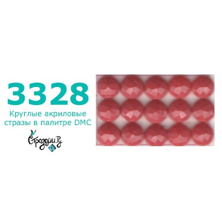 Стразы DMC 3328 круглые для алмазной мозаики 1,4 г
