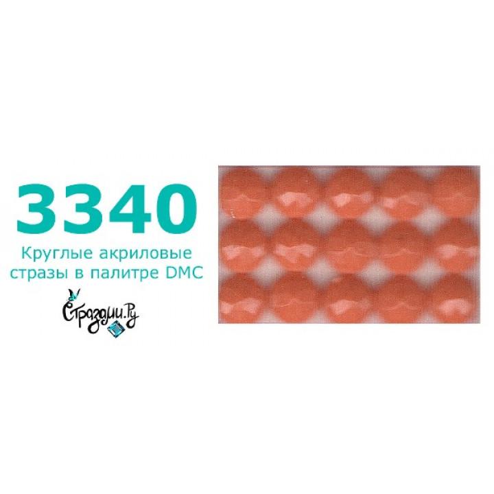 Стразы DMC 3340 круглые для алмазной мозаики 1,4 г