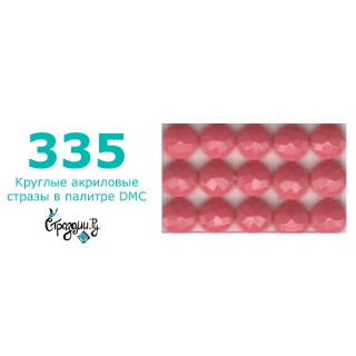Стразы DMC 335 круглые для алмазной мозаики 1,4 г