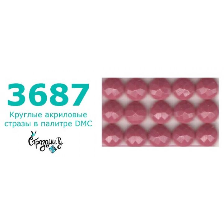 Стразы DMC 3687 круглые для алмазной мозаики 200-220 шт