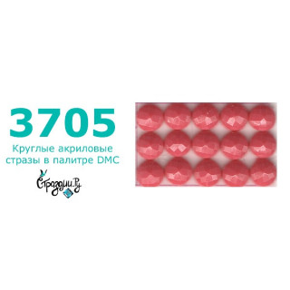 Стразы DMC 3705 круглые для алмазной мозаики 200-220 шт