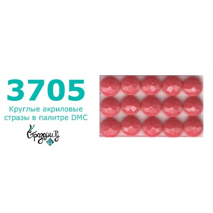 Стразы DMC 3705 круглые для алмазной мозаики 1,4 г