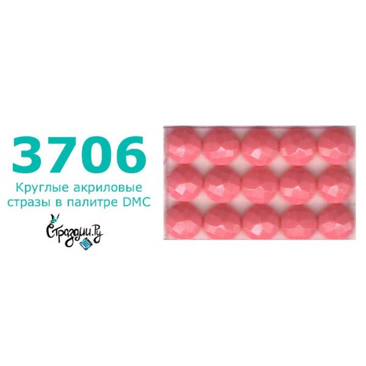 Стразы DMC 3706 круглые для алмазной мозаики 1,4 г