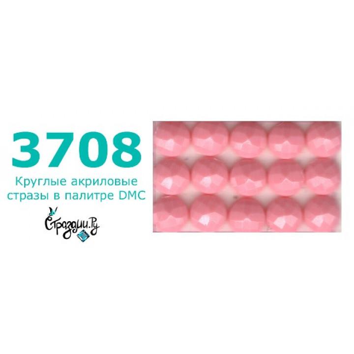 Стразы DMC 3708 круглые для алмазной мозаики 200-220 шт