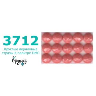 Стразы DMC 3721 круглые для алмазной мозаики 1,4 г