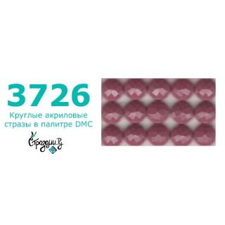 Стразы DMC 3726 круглые для алмазной мозаики 1,4 г