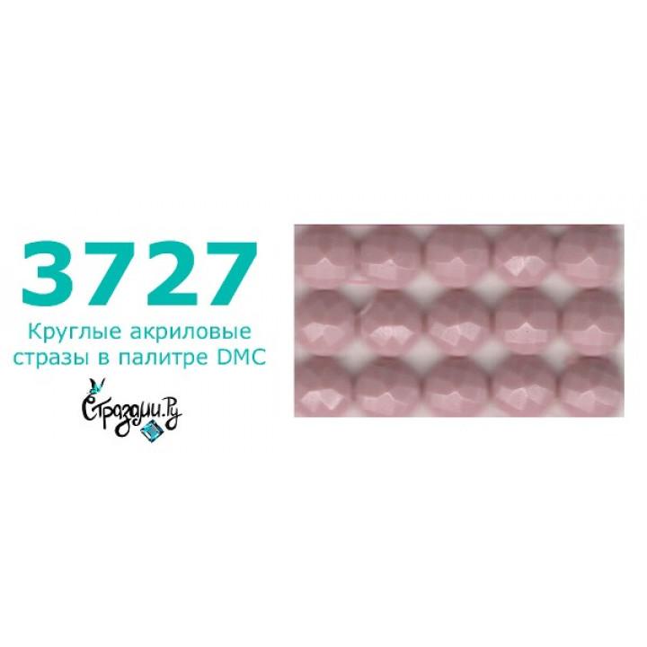 Стразы DMC 3727 круглые для алмазной мозаики 1,4 г