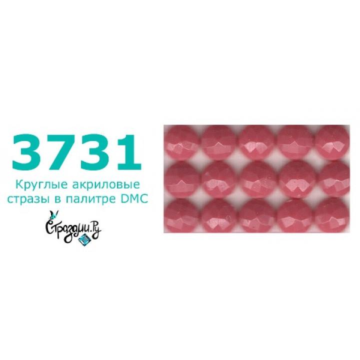 Стразы DMC 3731 круглые для алмазной мозаики 1,4 г