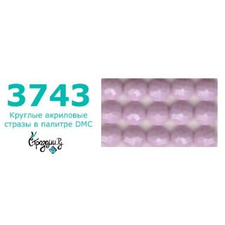 Стразы DMC 3743 круглые для алмазной мозаики 1,4 г