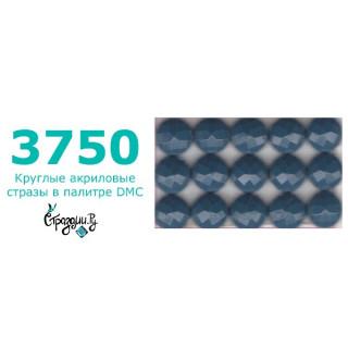 Стразы DMC 3750 круглые для алмазной мозаики 200-220 шт