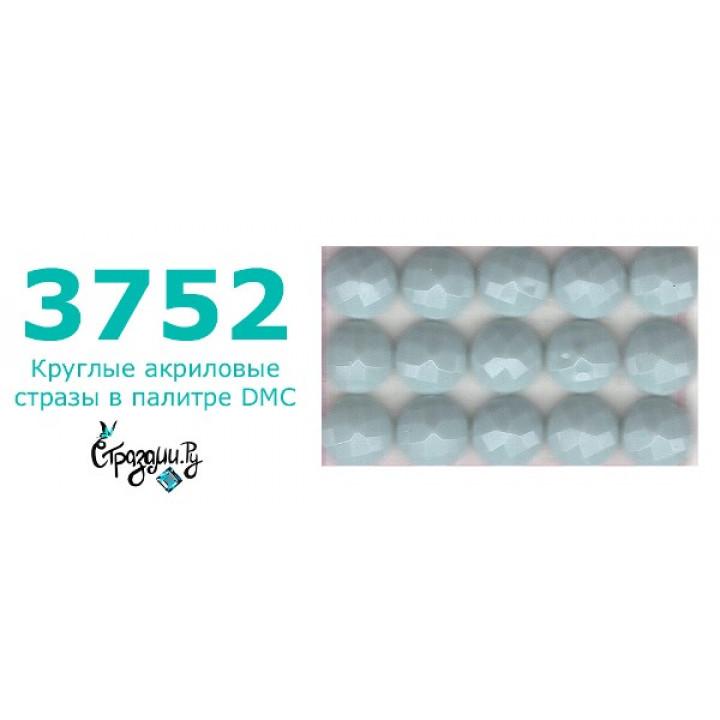 Стразы DMC 3752 круглые для алмазной мозаики 200-220 шт