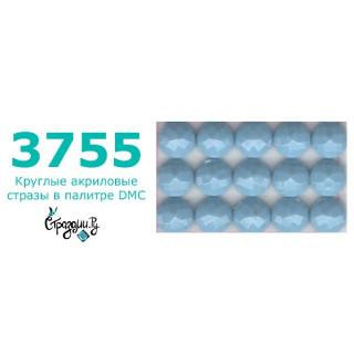 Стразы DMC 3755 круглые для алмазной мозаики 1,4 г