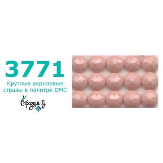 Стразы DMC 3771 круглые для алмазной мозаики 200-220 шт