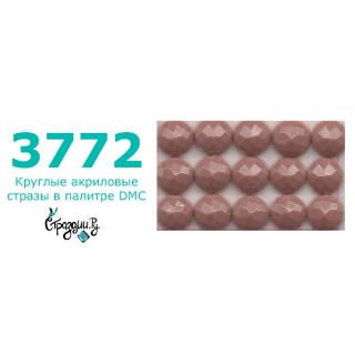 Стразы DMC 3772 круглые для алмазной мозаики 200-220 шт