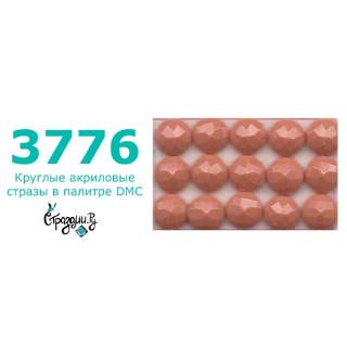 Стразы DMC 3776 круглые для алмазной мозаики 1,4 г