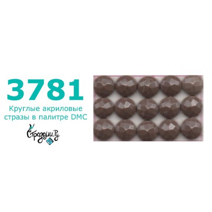 Стразы DMC 3781 круглые для алмазной мозаики 200-220 шт