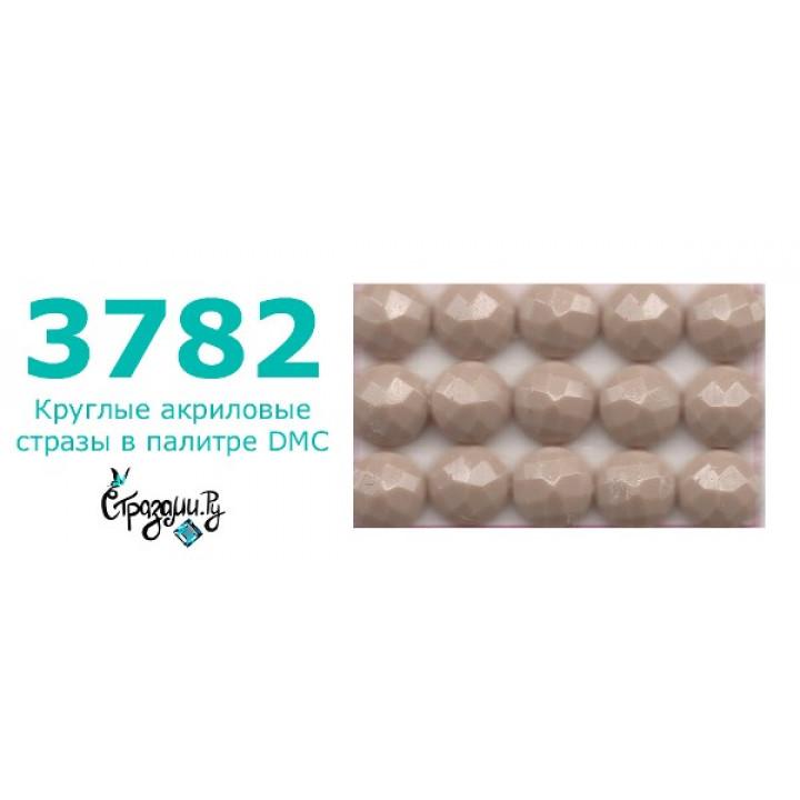Стразы DMC 3782 круглые для алмазной мозаики 1,4 г