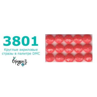 Стразы DMC 3801 круглые для алмазной мозаики 1,4 г
