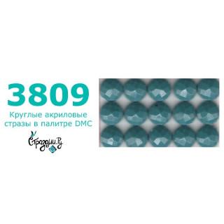 Стразы DMC 3809 круглые для алмазной мозаики 1,4 г