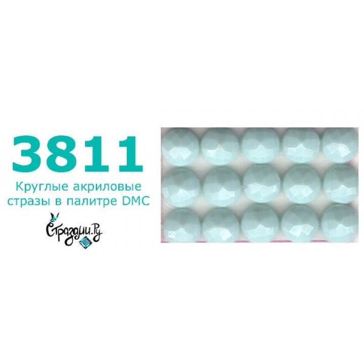 Стразы DMC 3811 круглые для алмазной мозаики 1,4 г