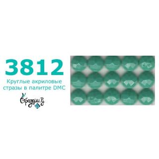 Стразы DMC 3812 круглые для алмазной мозаики 1,4 г