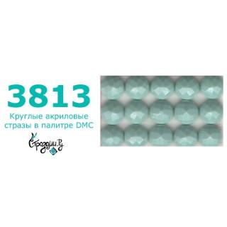 Стразы DMC 3813 круглые для алмазной мозаики 200-220 шт