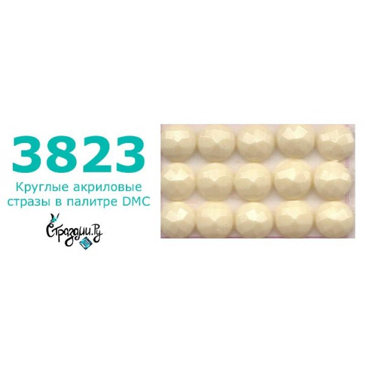 Стразы DMC 3823 круглые для алмазной мозаики 1,4 г