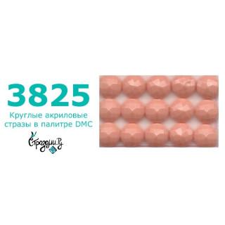 Стразы DMC 3825 круглые для алмазной мозаики 200-220 шт