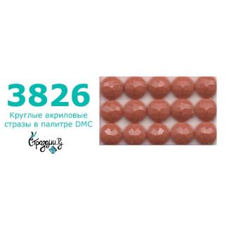 Стразы DMC 3826 круглые для алмазной мозаики 200-220 шт