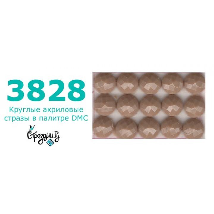 Стразы DMC 3828 круглые для алмазной мозаики 1,4 г