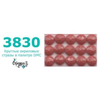 Стразы DMC 3830 круглые для алмазной мозаики 200-220 шт