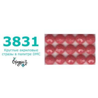 Стразы DMC 3831 круглые для алмазной мозаики 1,4 г