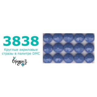 Стразы DMC 3838 круглые для алмазной мозаики 1,4 г