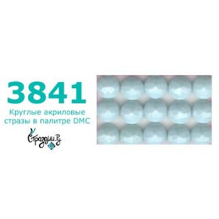 Стразы DMC 3841 круглые для алмазной мозаики 1,4 г
