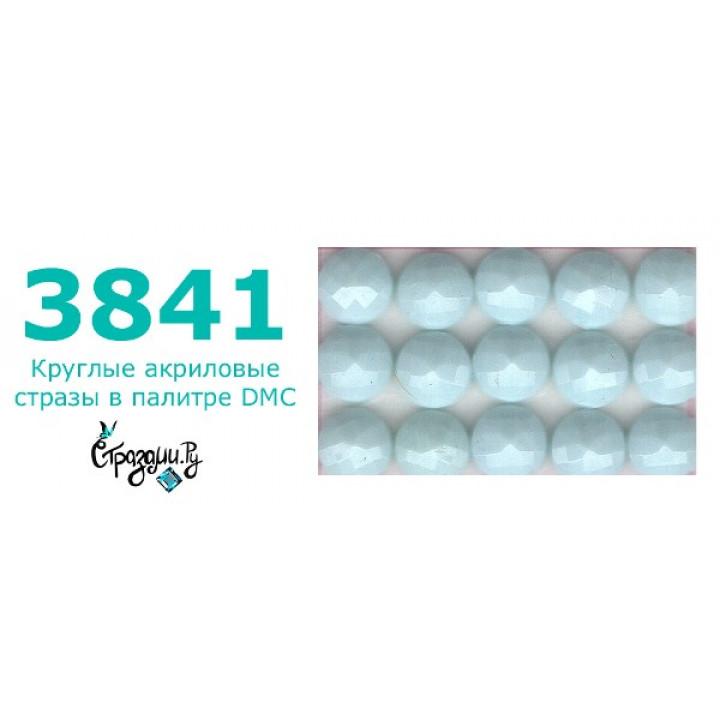 Стразы DMC 3841 круглые для алмазной мозаики 200-220 шт