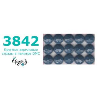 Стразы DMC 3842 круглые для алмазной мозаики 200-220 шт