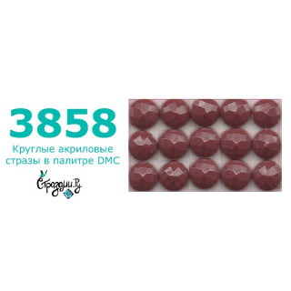 Стразы DMC 3858 круглые для алмазной мозаики 200-220 шт