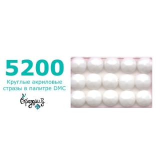 Стразы DMC 5200 круглые для алмазной мозаики 1,4 г