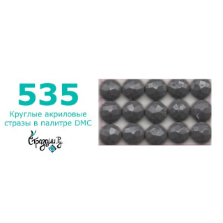 Стразы DMC 535 круглые для алмазной мозаики 200-220 шт