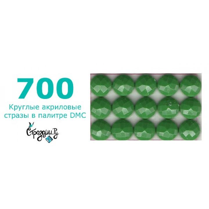 Стразы DMC 700 круглые для алмазной мозаики 1,4 г