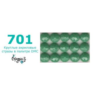 Стразы DMC 701 круглые для алмазной мозаики 1,4 г