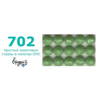 Стразы DMC 702 круглые для алмазной мозаики 1,4 г