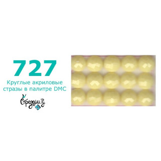 Стразы DMC 727 круглые для алмазной мозаики 200-220 шт